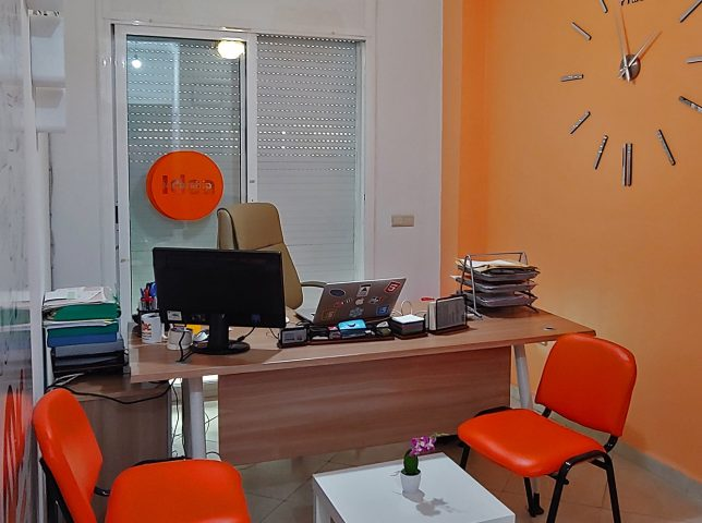 our-office